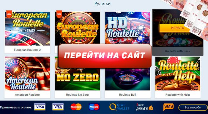 Европейская рулетка для казино masvet