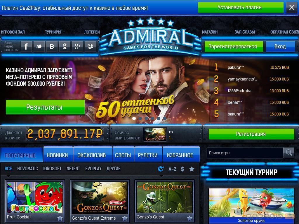 Играть бесплатно в интернете игровые автоматы игры пьяница играть карты