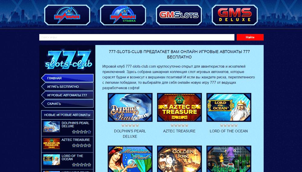Онлайн казино фортуна зеркало сайта
