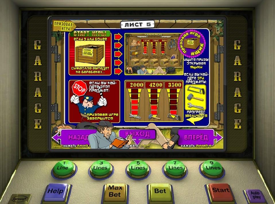 игры казино онлайн бесплатно без регистрации
