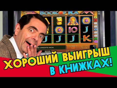 777 original casino бездепозитный бонус