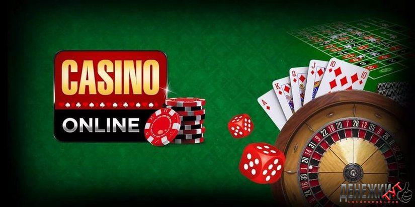 Бесплатние онлайн игри рулетка