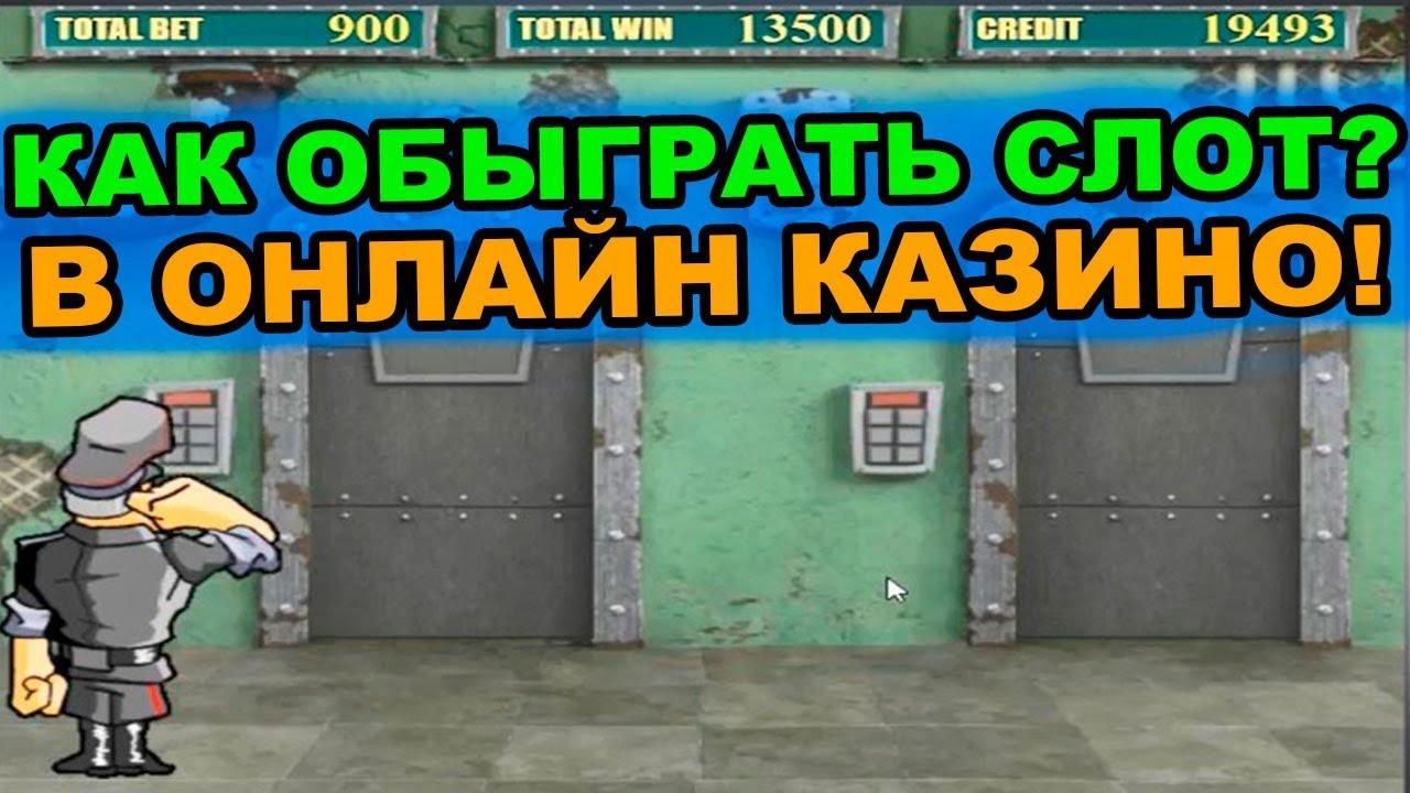 Плонета обезян игровые автоматы бесплатно играть