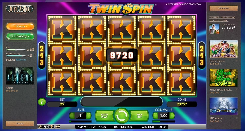 Как в гранд казино увеличить ставку вдвое