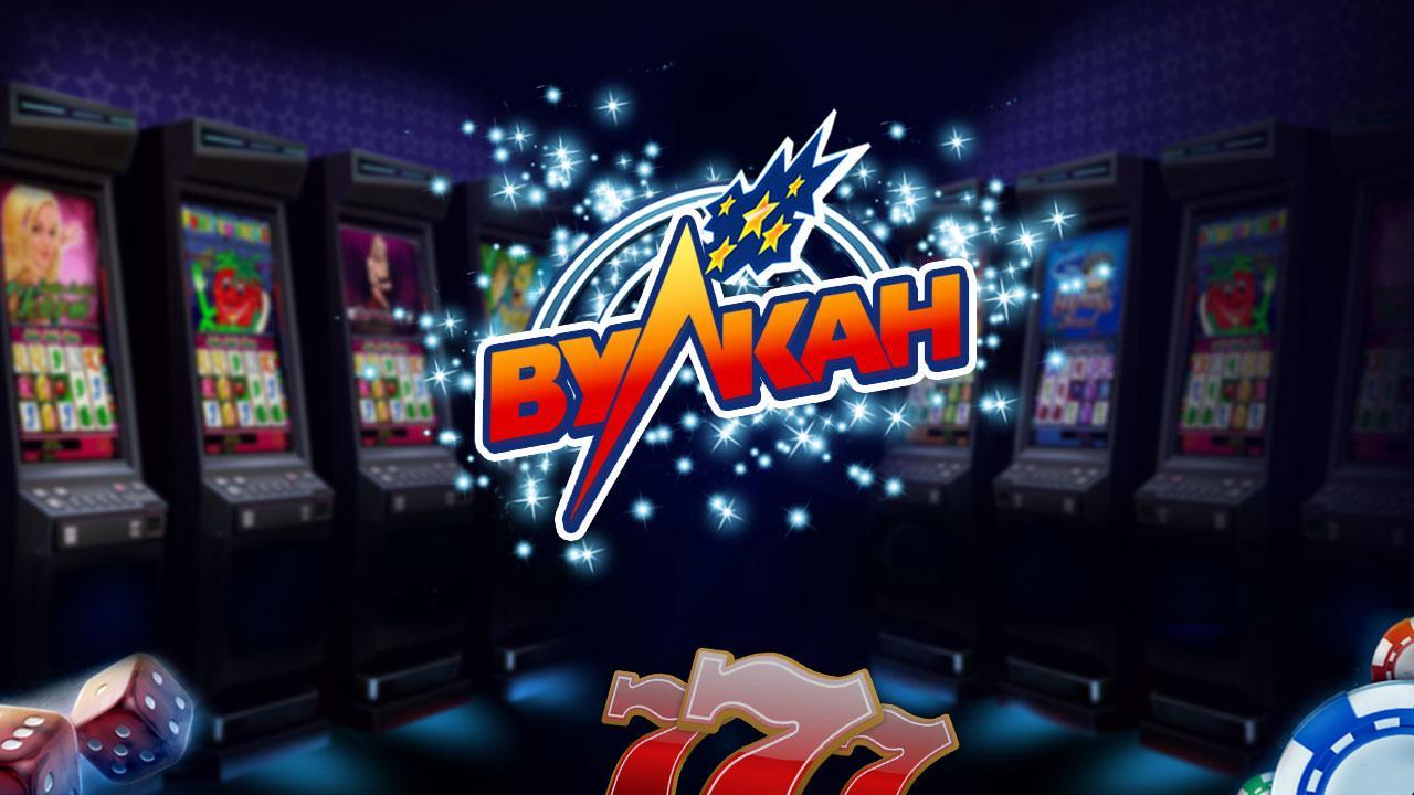 бесплатные игровые автоматы казино