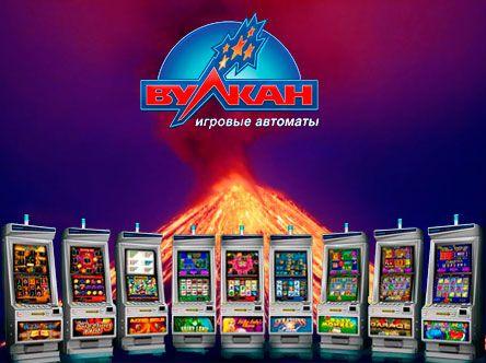 Игры клубничкы слоты автоматы без оплаты эхо москвы книжное казино за 17 05.2015