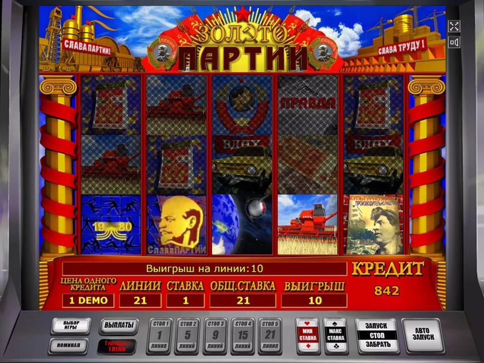 Игровые автоматы копилка свинья покер слот онлайн бесплатно