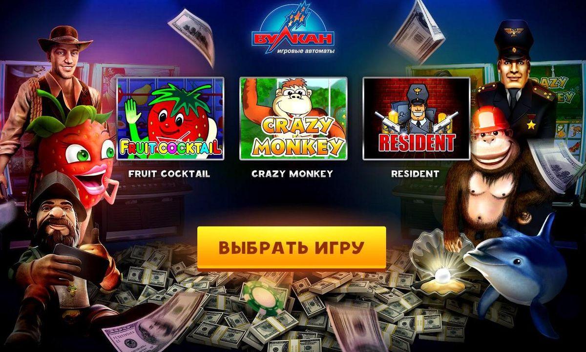 Игровые автоматы в химах игры покер на мобильный не онлайн