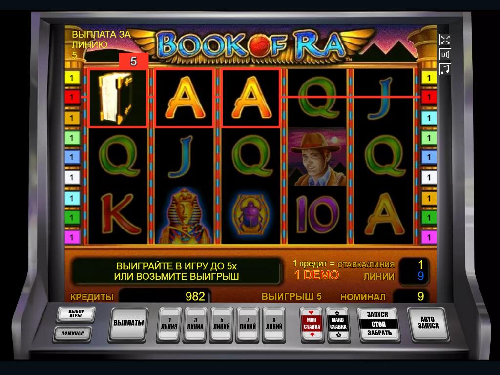 игры в казино игровые автоматы