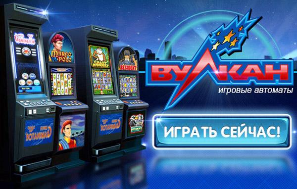 Миллион слотс игровые автоматы нелегальных игровых автоматов