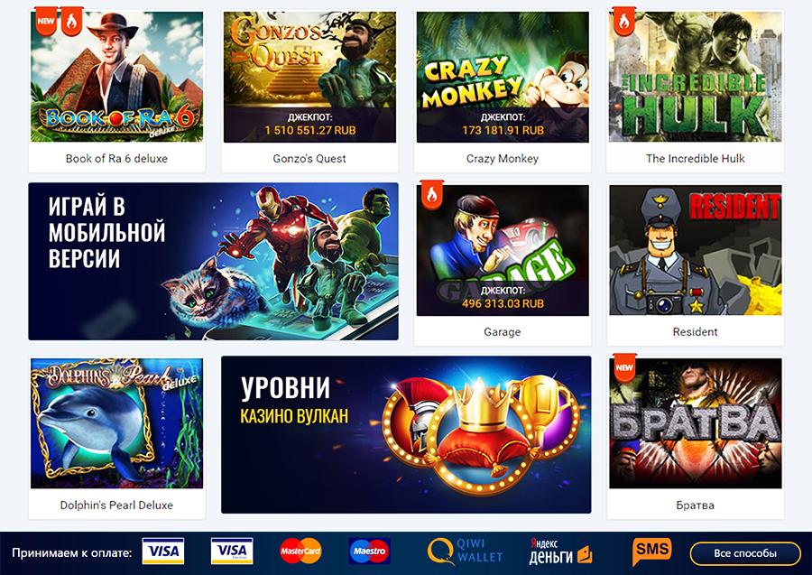 Игровые автоматы пират скачать бесплатно играть карты пьяница онлайн бесплатно