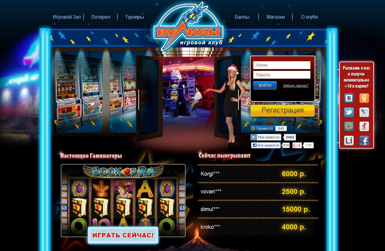 Игровые автоматы играть бесплатно в интернете скачать онлайн казино с бездепозитным бонусом за регистрацию