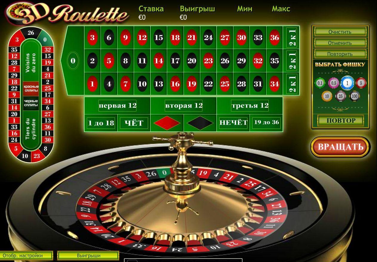 Игровые автоматы онлайн в лучшем казино бесплатно бесп играть казино