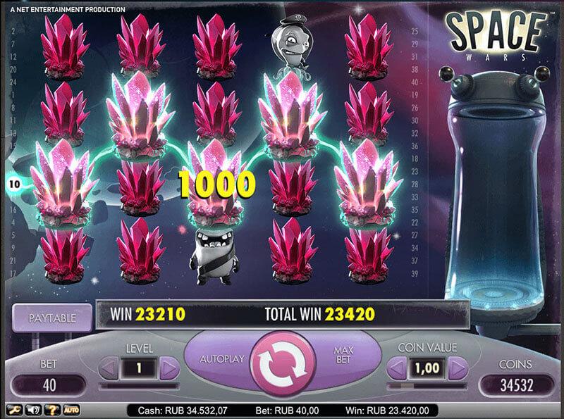 Эмулятор игровые автоматы клубничка